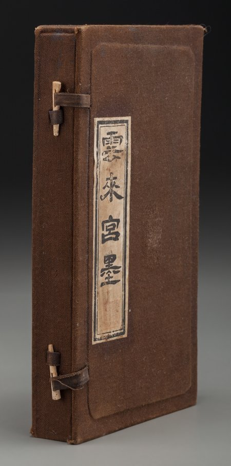 61954: A Cased Chinese Gilt Ink Brick with Landscape an
