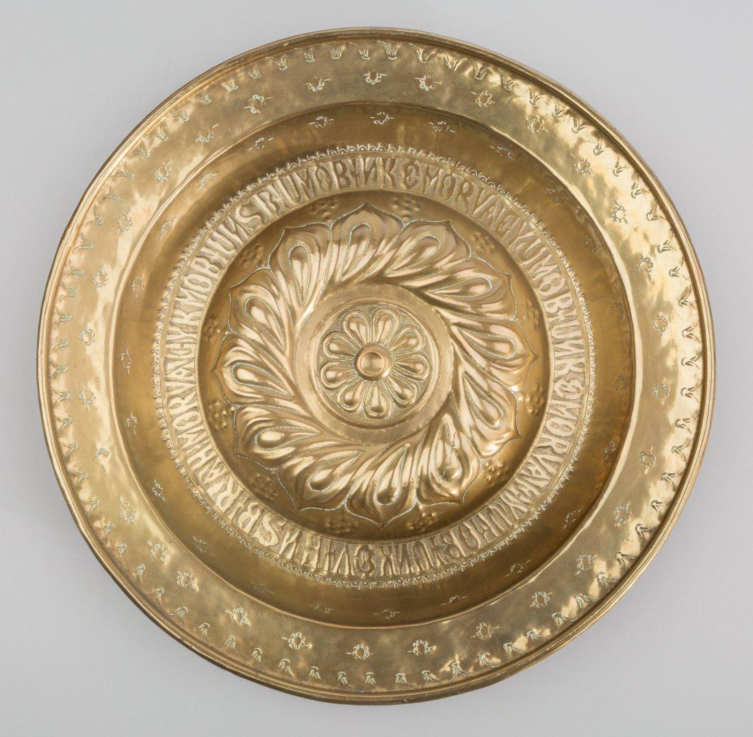 65021: A Nuremberg Brass Lobed Alms Dish, 16th century