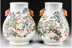61298: A Pair of Chinese Porcelain Vases with Molded De