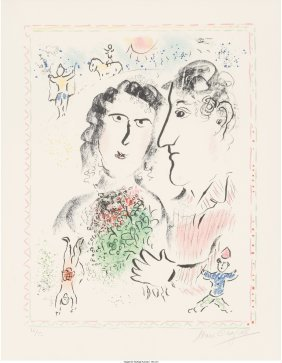 61500: Marc Chagall (French/Russian, 1887-1985) Engagem