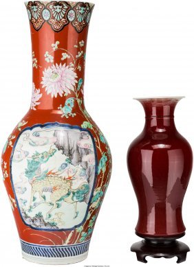 61553: A Large Chinese Famille Rose Porcelain Vase with
