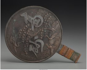 61642: A Japanese Silvered Bronze Stork and Minogame Ha