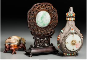 61566: A Group of Three Chinese Smalls: Lidded Vase, Ta