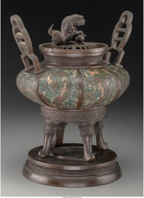 61568: A Chinese Cloisonné and Bronze Censor 14-1/4 in