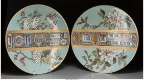 61762: A Pair of German Enameled and Partial Gilt Porce