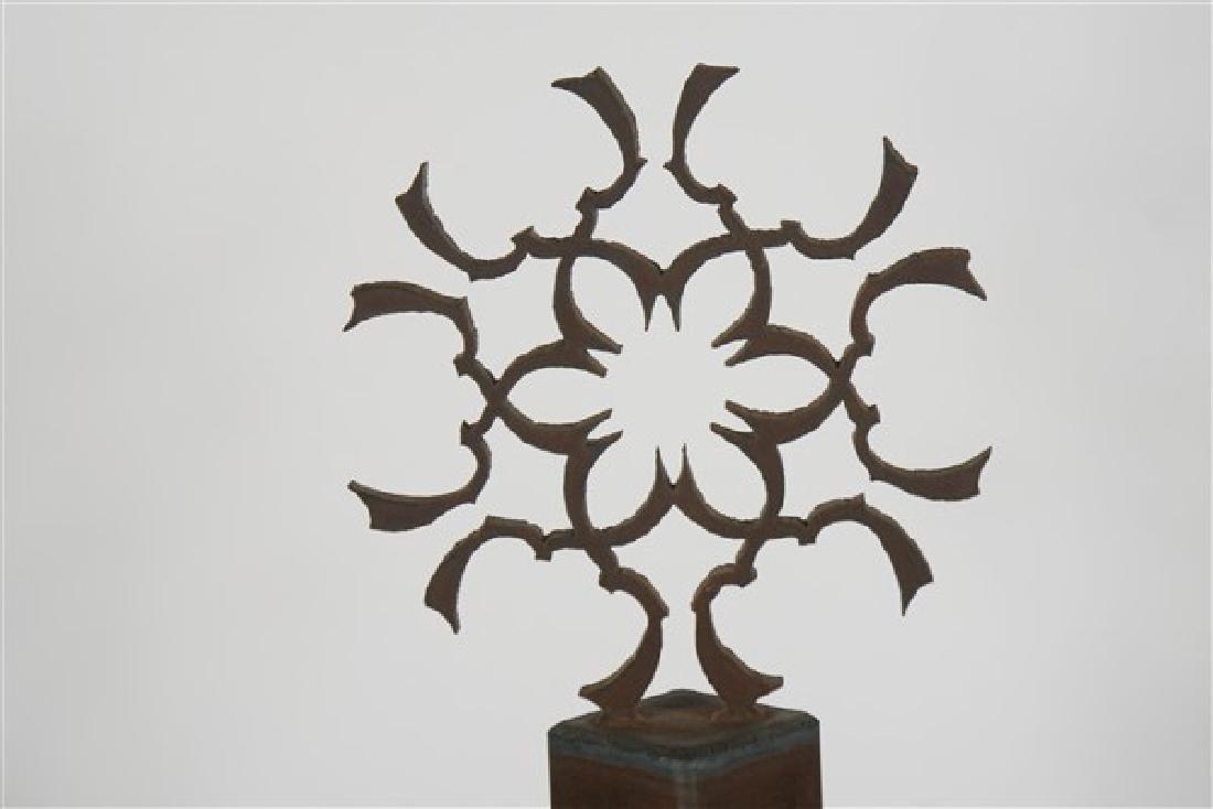 Bruce Mainquist (20th Cent.), Design Sculpture - 2