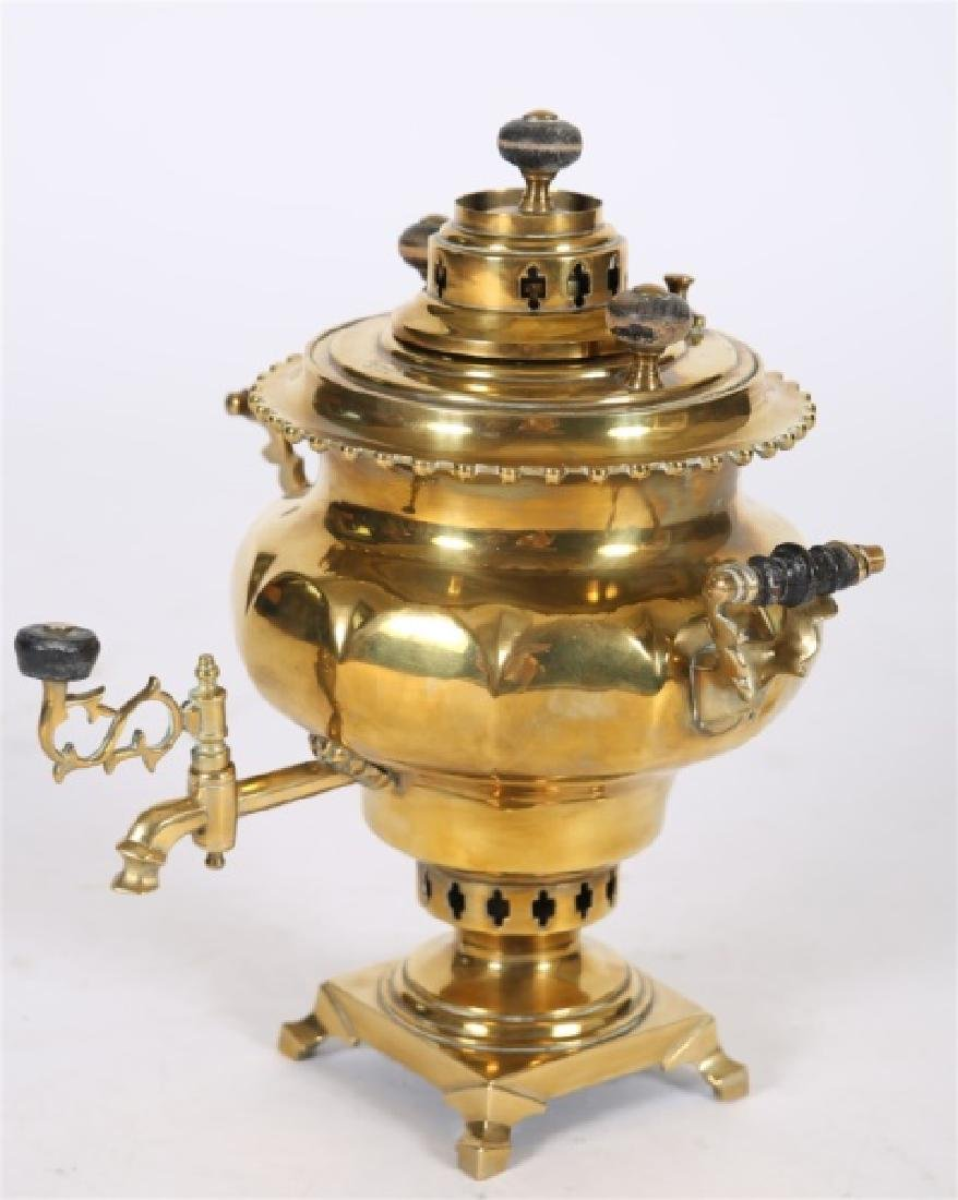 19th Century Russian Brass Samovar