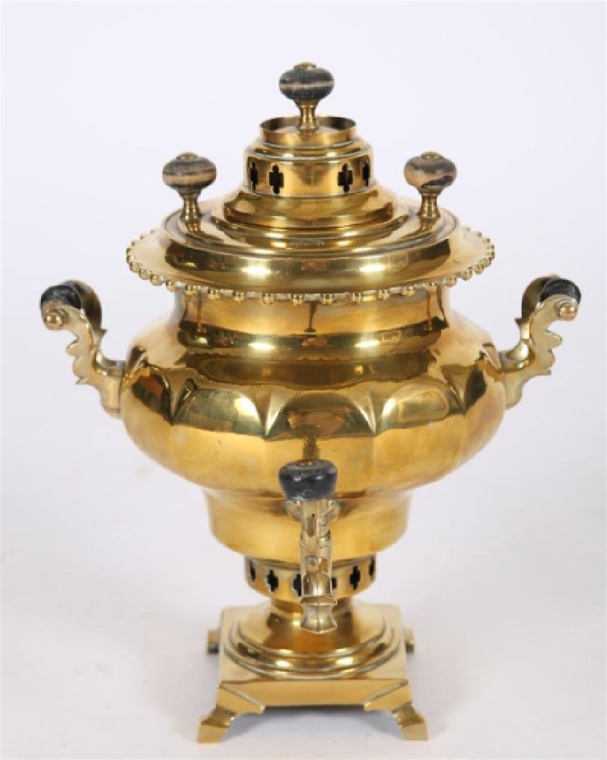 19th Century Russian Brass Samovar - 2