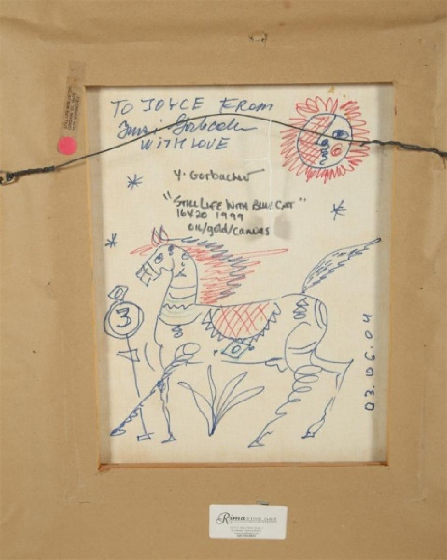 "Yuri Gorbachev, ""Still Life with Blue Cat"" - 4"
