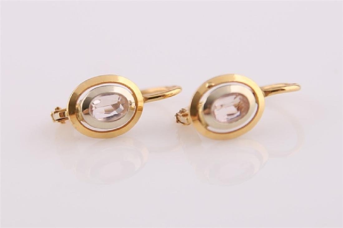 Pair of 18kt Yellow Gold Lever Back Earrings