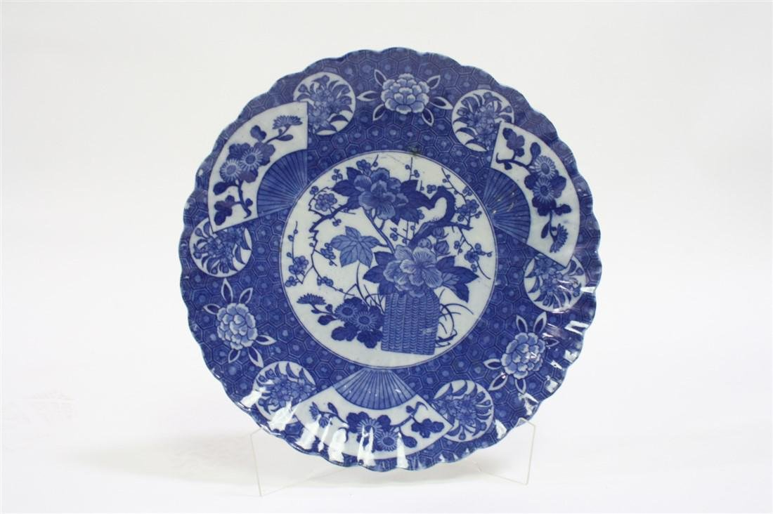Chinese Export Blue and White Porcelain Charger