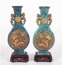 Qianlong Qing Dynasty, Pair of Blue Vases