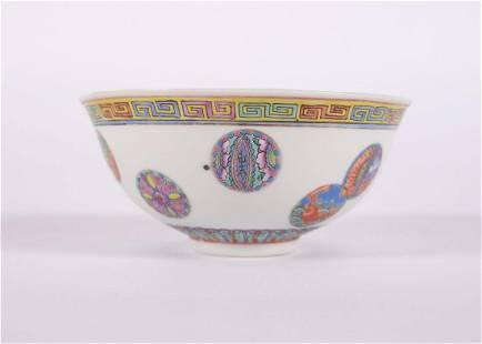 Guangxu Rice Bowl