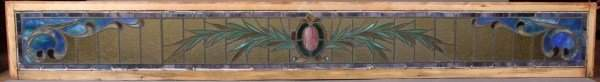 Victorian Stained Glass Panel, American, Late 19/