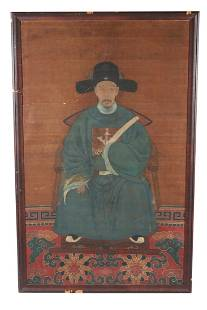 Chinese Portrait of a Nobleman on Silk
