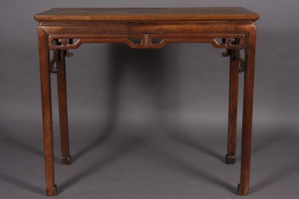 5: Hardwood Table, Chinese, Early 20th Century