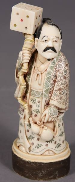 11: Carved Ivory & Enameled Man Holding a Branch, Japan