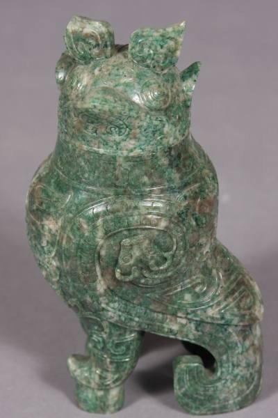 1: Mottled Green Jade Koro, Mythical Bird Form, Chinese