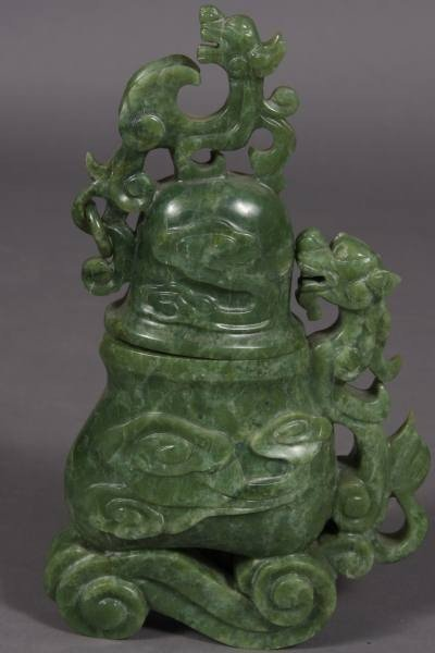 8: Covered Koro, Green Carved Jade, Chinese, 20th C.