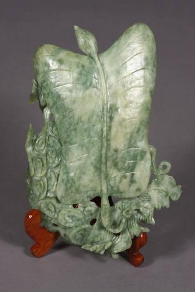 9: Leaf Form Dish, Green Jade, Chinese, 20th Century