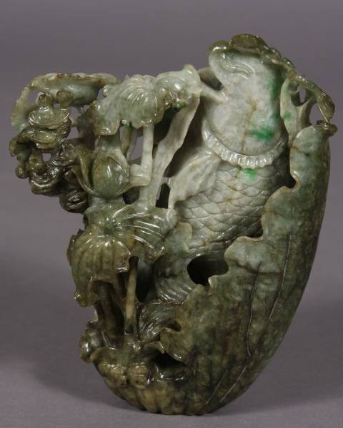 10: Green Jade Carving of a Fish with Water Lilies