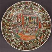 51: Rose Medallion Style Porcelain Charger, Chinese