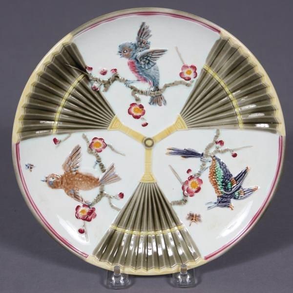 Wedgwood Majolica Plate, English, Late 19th Century
