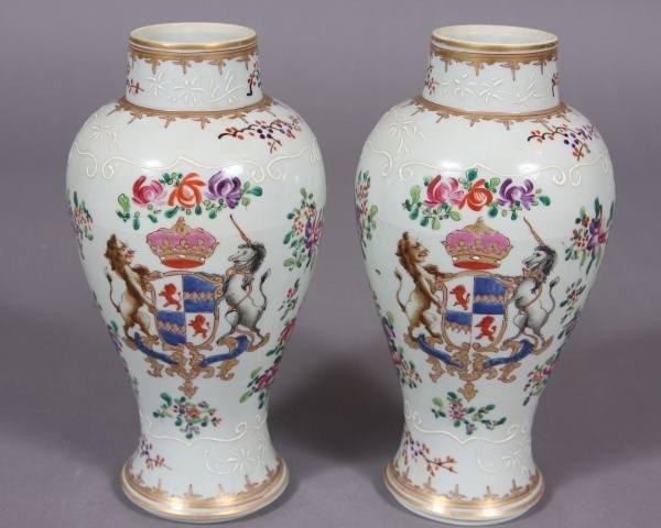 Pair Samson Porcelain Baluster Urns, French, 20th C.
