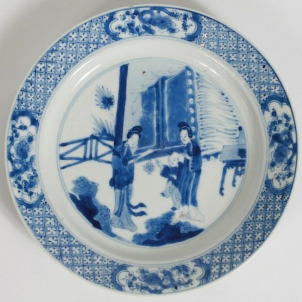 Blue and White Porcelain Plate, Ming Dynasty