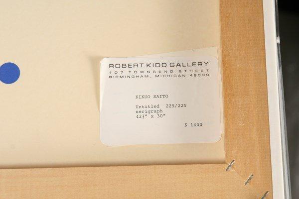 Kikuo Saito (B. 1939), Untitled - 4