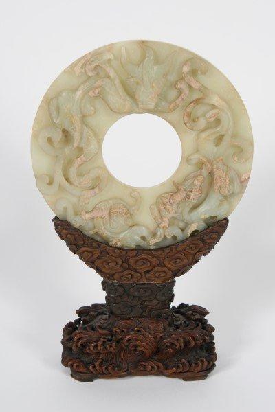 Chinese Jade Bi Ring