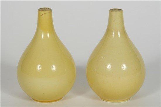 Pair of Axel Salto, Bing & Grondahl Vases