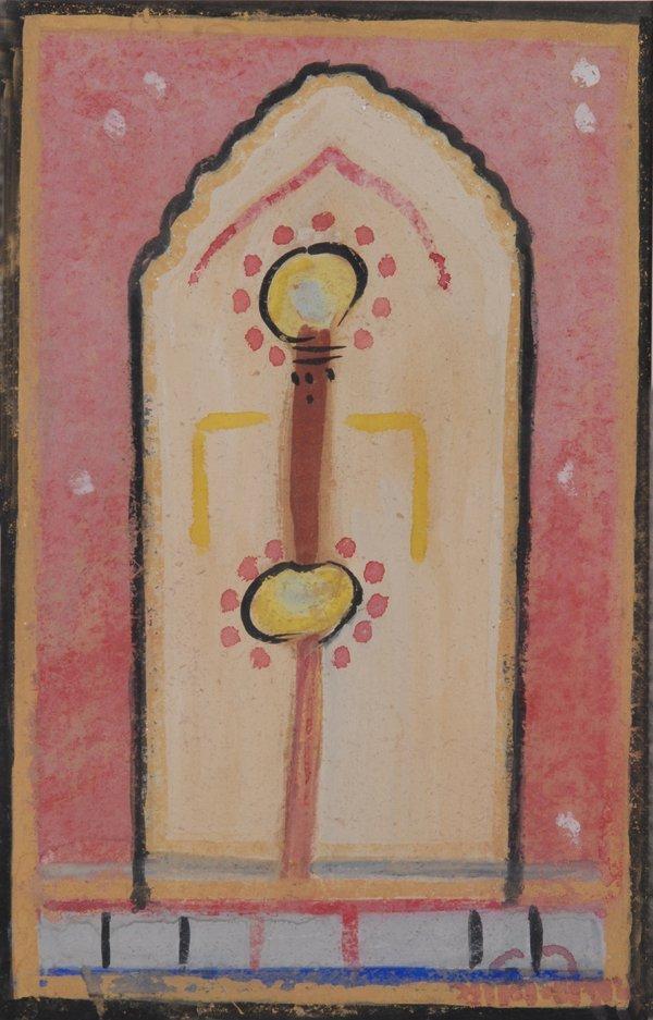 7: JAMINI ROY (1887 - 1972)