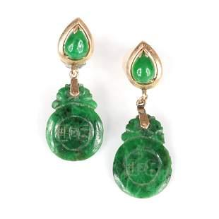 Pair Chinese carved jade medallion drop earrings
