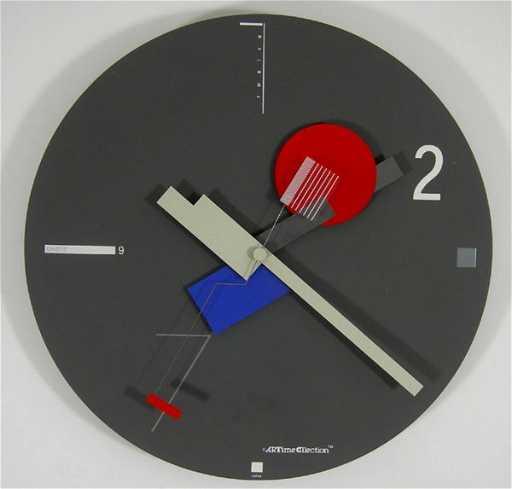 105 Mid Century Modern Canetti Memphis Wall Clock
