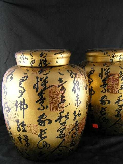 3: Pair - Chinese Porcelain Covered Urns with Gold Gilt