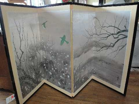 4: Vintage - Chinese 4-Panel Screen