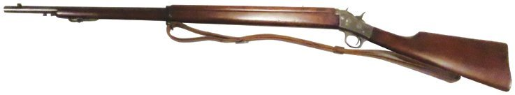 Remington .22 Short Rifle Model 4