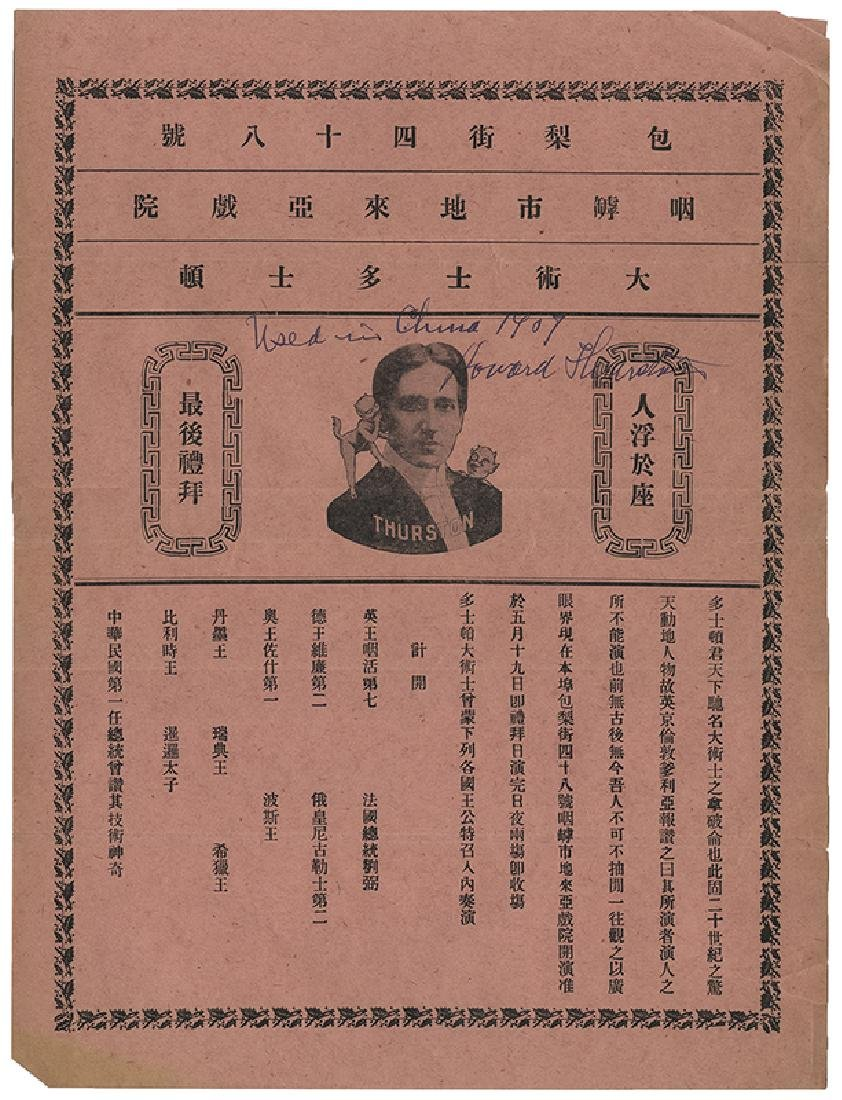 Thurston, Howard. Early Chinese Tour Handbill.