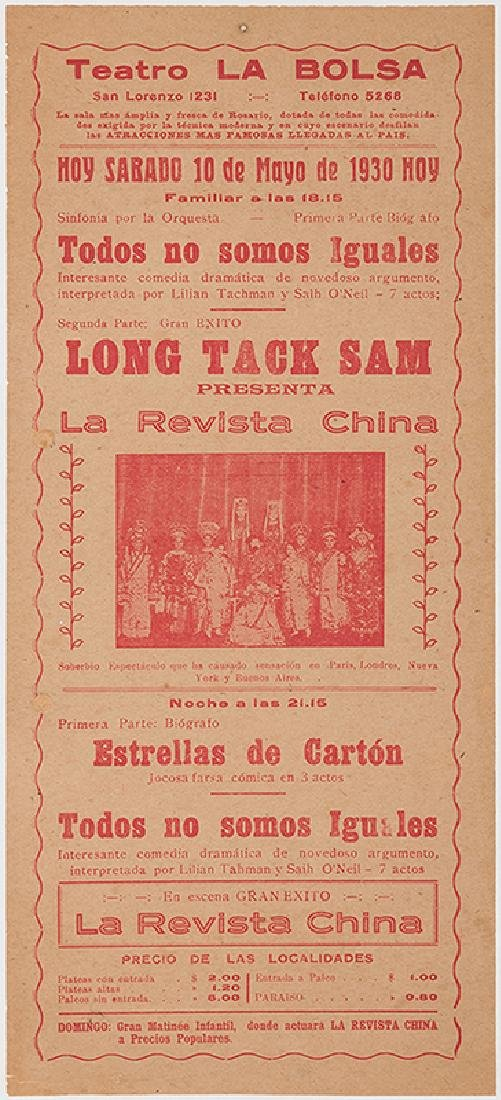 Group of Six Spanish Conjuring Broadsides and - 6