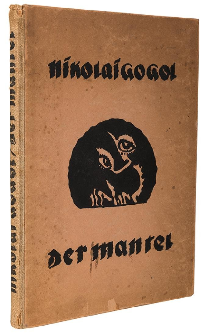 Der mantel gogol interpretation