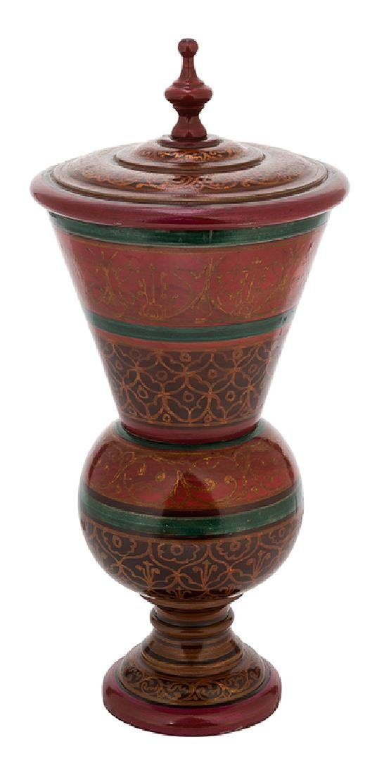 Rice Vase.