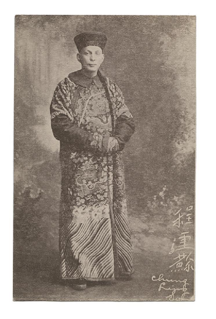 Chung Ling Soo Postcard.