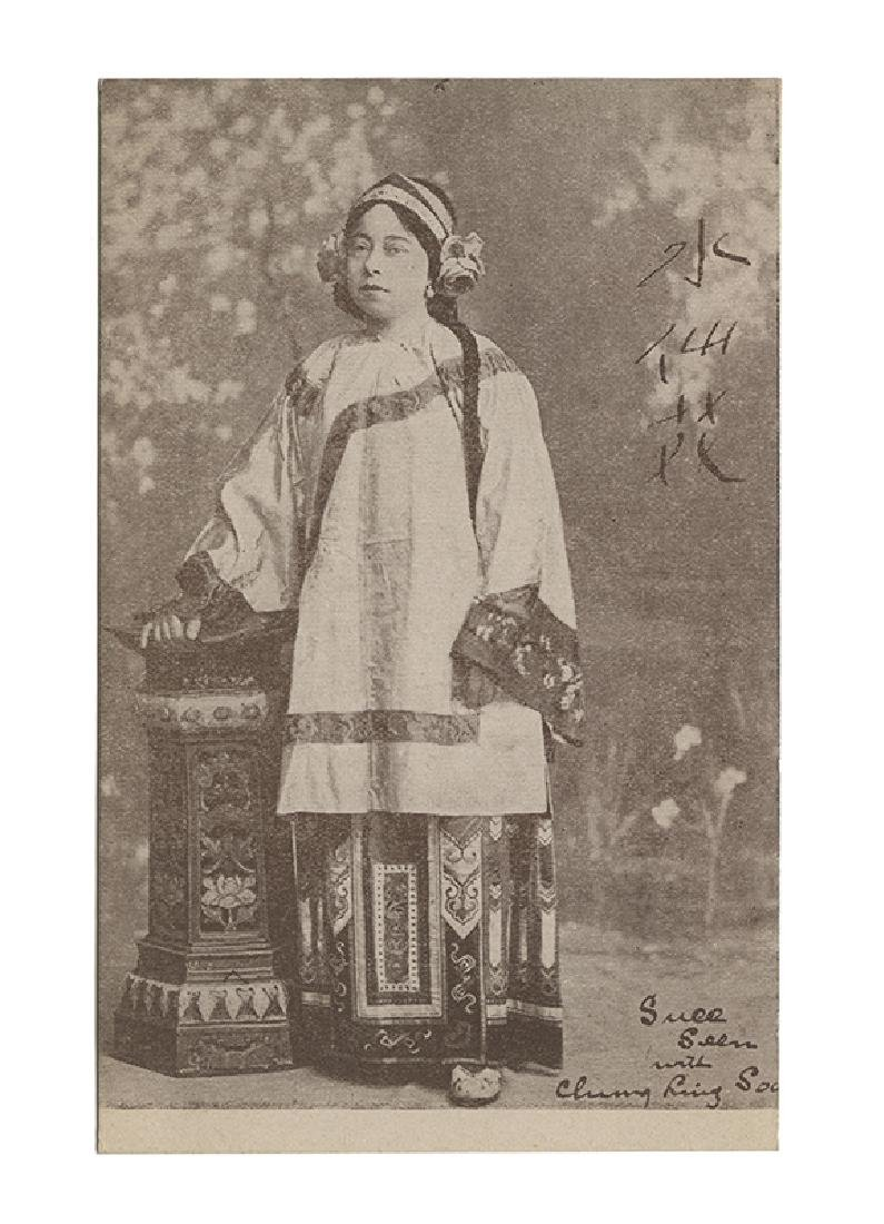 Suee Seen, Chung Ling Soo Assistant Postcard.