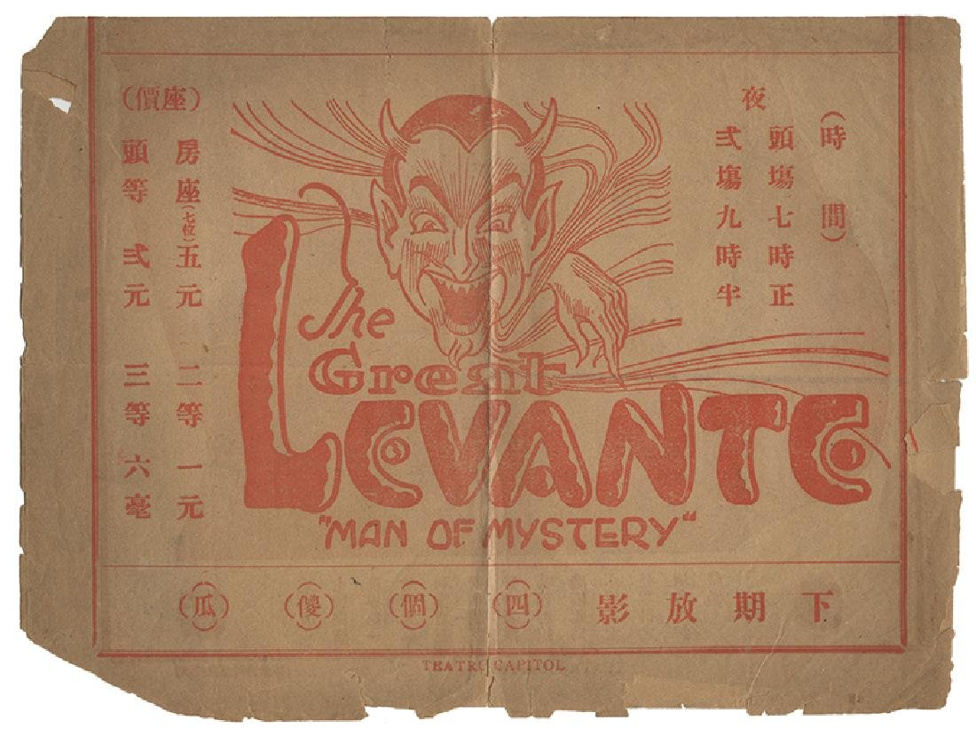 Group of Levante Ephemera.