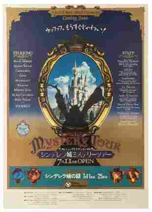 Cinderella Castle Mystery Tour Coming Soon poster