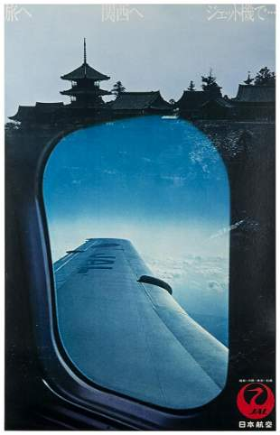 Japan Air Lines / JAL. 1960s. Photographic airline