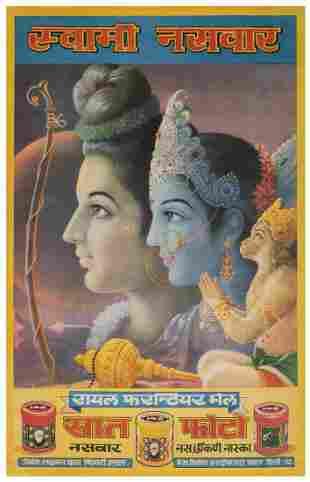 Lachhman Das Bihari Lal Swami Naswar Advertisement.