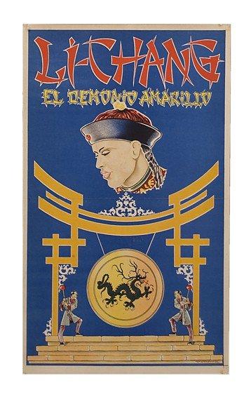 17:  Li-Chang El Demonio Amarillo ca, 1946 color poster