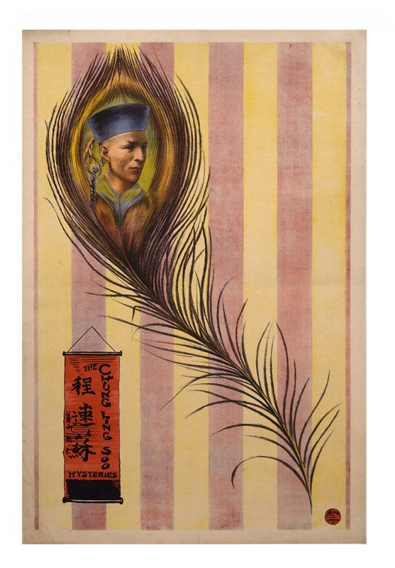 20:  The Chung Ling Soo Mysteries. Litho ca. 1918